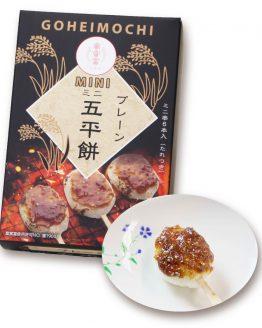 富富富 ミニ五平餅(プレーン)